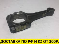 Шатун Kia Sportage 2002г. (JA) FE 2.0 16V 128hp 8х T14260