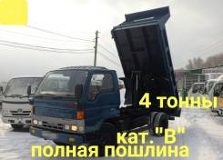 Mazda Titan. 4,6л., самосвал 4 тонны, 4 600куб. см., 4 000кг., 4x2