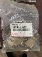 Комплект монтажный тормозных колодок 04948-33040 Toyota в Братске