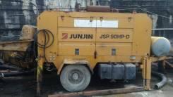 Junjin, 2009