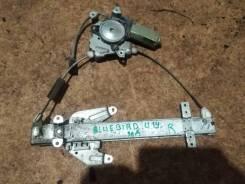Стеклоподъемник, Nissan, Bluebird, EU14., R, правый задний