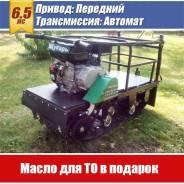 Щукарь 380 6.5 лс, 2019