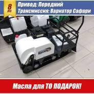 Щукарь 500 Микро 8 л.с., 2019