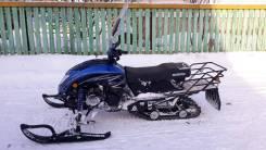 ABM Snowfox, 2018