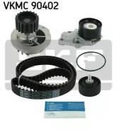 Ремень ГРМ [127 зуб.,25mm] + Водяной насос (доставка 2-3 часа) SKF [VKMC90402]