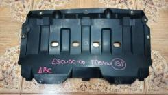 Защита двигателя Escudo Grand Vitara