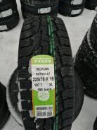 Nokian Rotiiva AT, 225/70/16
