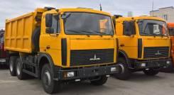 МАЗ. Продам Самосвал 6х4 551626-580-050, кузов 15,4м3, 10 850куб. см., 20 000кг., 6x4
