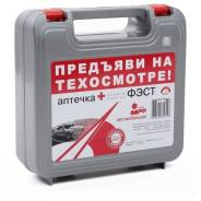 Аптечка автомобильная ФЭСТ №5 новый состав, арт. ФЭСТ№5 (шт.)