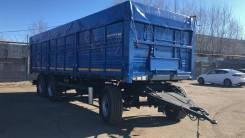 Нефаз 8332. Продам -0145130-04 (бортовой зерновоз с тентом), 15 000кг.
