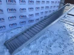 Производим алюминиевые лаги для спецтехники 4 метра