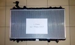 Радиатор Lifan X60