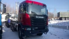 Scania G480CA6x6EHZ, 2017