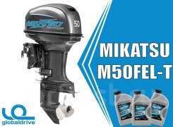 Лодочный мотор Mikatsu M50FEL-T. Гарантия 5 лет