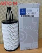 Продам фильтр маслянный Mercedes-Benz A2761800009