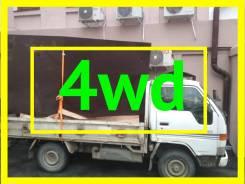Борт,4 ВД1,5т, доставка,. Опыт. Вывоз строительного мусора, старой меб.