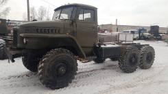 Урал, 1977