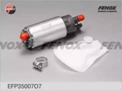 Насос топливный Euro-3 ГАЗ 2705, 3302, 3221 Газель EFP35007O7(BCK)