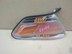 Габаритный огонь правый, Toyota Mark II GX100 22-276