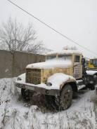 КРАЗ-257 25 т., 1979