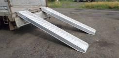 Трапы аппарели сходни лаги рампы 4900 кг производство