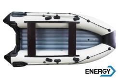 Marlin. 2020 год, длина 3,70м., двигатель подвесной, 15,00л.с., бензин. Под заказ