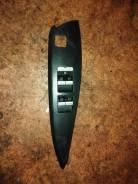 Блок управления стеклоподъемниками двери передней левой Lifan X60