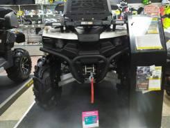 Stels ATV 850G Guepard Trophy PRO г.Барнаул ул.Павловский тракт 52, 2019