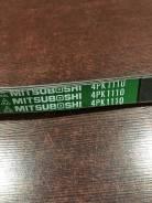 4PK1110 Ремень Mitsuboshi