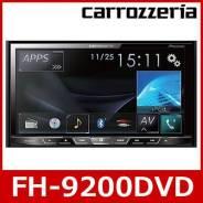 Магнитола Carrozzeria FH-9200DVD (USB, AUX, Bluetooth)