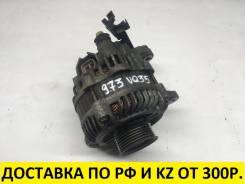 Контрактный генератор Nissan / Infiniti J0973