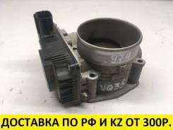 Заслонка дроссельная Nissan/Infiniti VQ35DE J0974