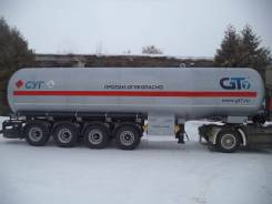 GT7 ППЦТ-48, 2020