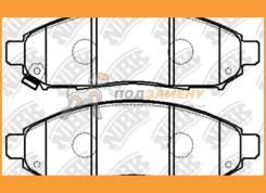Колодки тормозные дисковые передние NIBK / PN2517