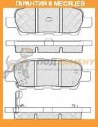 Колодки тормозные дисковые задние NIBK / PN2466. Гарантия 6 мес.
