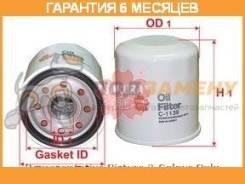 Фильтр масляный SAKURA / C1139. Гарантия 6 мес.