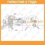 Фильтр топливный LYNX / LF981M. Гарантия 24 мес.