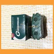 Колодки тормозные задние GBRAKE / GP06054