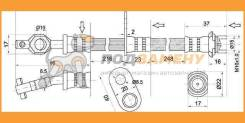 Шланг тормозной SAT / ST9094702623