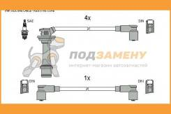 Провода высоковольтные, комплект TESLA / T540B. Распродажа, гарантия лучшей цены В НАЛИЧИИ