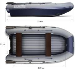 Лодка надувная ПВХ Флагман DK550, НДНД, Новая
