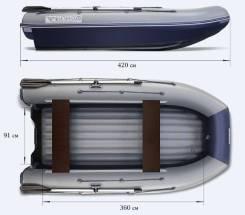 Лодка надувная Водометная ПВХ Флагман DK420 JET, НДНД, С Тоннелем Новая