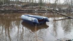 Лодка надувная Водометная ПВХ Флагман DK450 JET, НДНД, С Тоннелем Новая