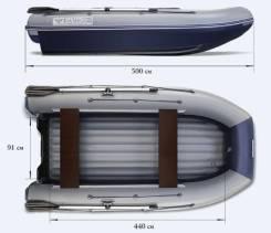 Лодка надувная Водометная ПВХ Флагман DK500 JET, НДНД, С Тоннелем Новая