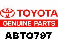 Сальник дифференциала. Toyota: Allion, Corona, Allex, Ipsum, Camry Gracia, Avensis, Corolla, Estima, Opa, Vista, Carina, Caldina, Vista Ardeo, Matrix...