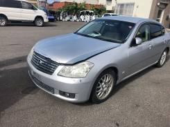 Бачок расширительный Nissan Fuga