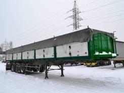 Бецема БЦМ-190. Самосвальный полуприцеп БЦМ-190 2009 г/в