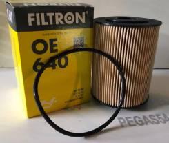 Фильтр масляный OE640 Filtron Audi/Ford/Jeep/Mercedes/Porsche/VAG