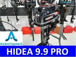 Лодочный мотор Hidea 9.9 PRO! В Подарок ВИНТ Чехол Масло