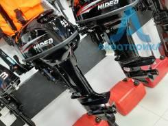 Лодочный мотор Hidea HD 9.9 FHS Новый! Винт Чехол масло в Подарок